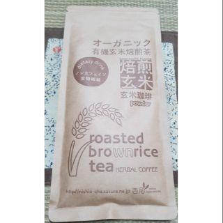 日本無農藥玄米咖啡