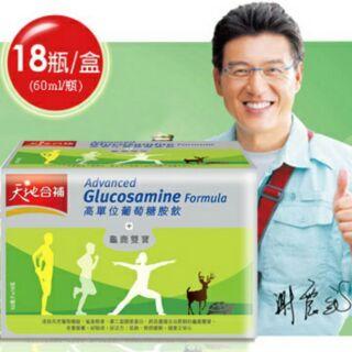 759元「超取」天地合補 高單位葡萄糖胺飲 + 龜鹿雙寶 18 入(60 ml)
