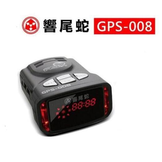 響尾蛇GPS-008 衛星安全測速器 贈強波天線+無毛屑擦拭布+免運
