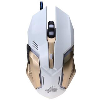 【X10電競遊戲滑鼠】貼底殼 遊戲專用 自定義宏可編程滑鼠