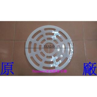 【專速】NA-V130RDH,NA-V130MD,NA-V158TW,NA-V158UDH 毛毯遮蓋 國際牌 滾筒洗衣機