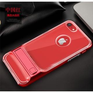 蘋果 I7 I7+ I7 iphone7 iphone7plus 透明支架殼 支架殼 透明殼 保護殼 手機殼