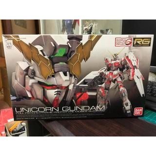 RG 1/144 Unicorn Gundam 獨角獸鋼彈 通常版