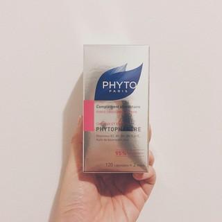 法國代購 | Phyto 養髮膠囊 120粒 |