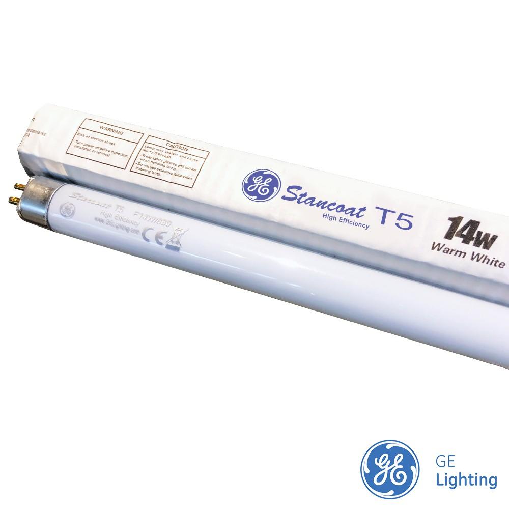 【特價】GE美國奇異 T5燈管 2呎14W 黃光 3000K