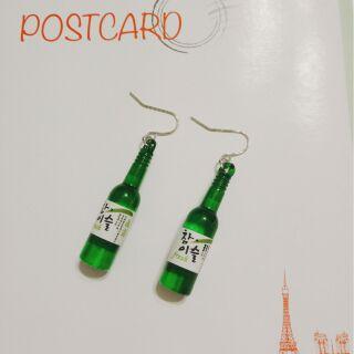 韓國燒酒瓶耳環