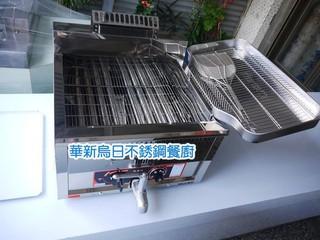 全新17公升桌上型油炸機 17L油炸爐 另有流理台 工作台 料理台 白鐵台