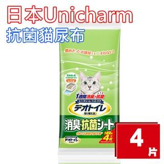 日本嬌聯Unicharm專用尿布4片各品牌貓砂盆適用/貓尿片 貓尿墊 雙層貓砂盆專用