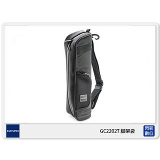 Gitzo Traveler 1-2號 系列 三腳架袋 三腳架背包 GC2202T (公司貨)