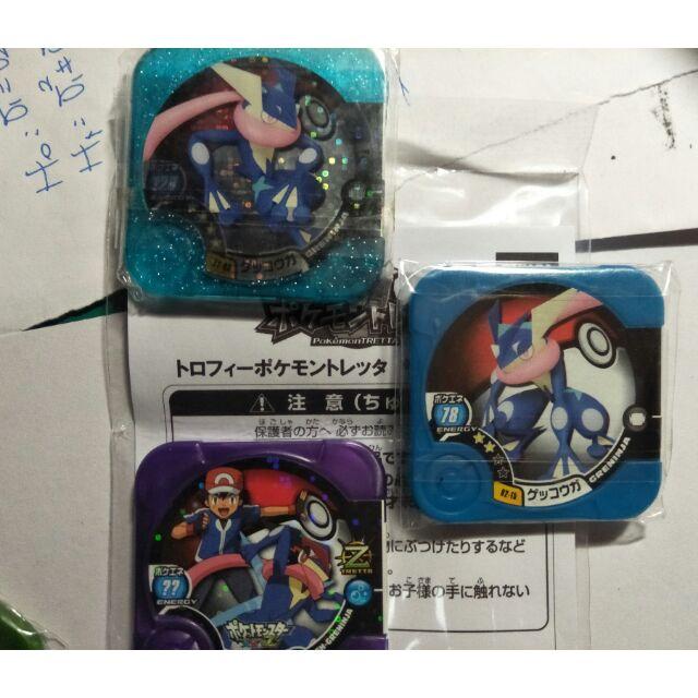 神奇寶貝tretta 第3彈四星卡:甲賀忍蛙+紫色p卡:小智甲賀忍蛙 共兩張。