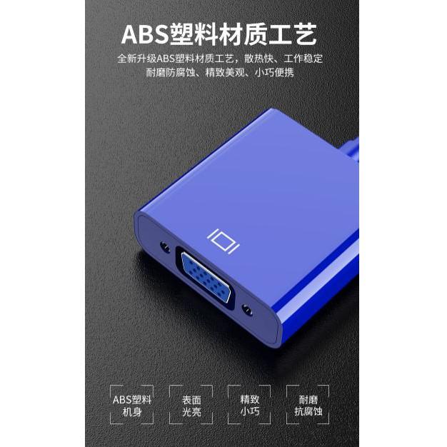 【現貨24H出貨】USB3.0轉VGA外接式顯卡 筆電接螢幕 USB顯示卡