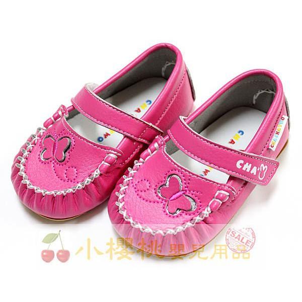 天鵝童鞋Cha Cha Two恰恰兔 蝴蝶 童鞋 學步鞋 台灣製造【小櫻桃嬰兒用品】