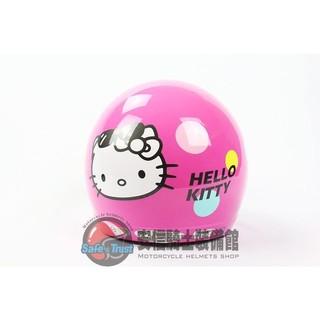 [中壢安信]KK K-857 K857 K808 Kitty 粉紅 安全帽 兒童安全帽 兒童帽