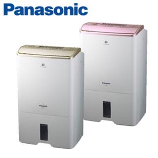 僅一台 金色 未開封新品 Panasonic 國際牌 除濕機 F-Y24EX 12公升nanoeX