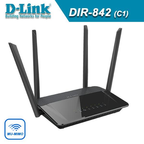【含稅-公司貨】D-Link DIR-842-C AC1200 雙頻 Gigabit 無線路由器