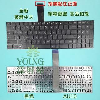【漾屏屋】華碩 ASUS A56 A56C K56 K56C K56CA K56CB K56CM S56C 筆電 鍵盤