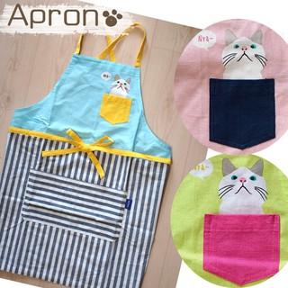 日本代購 TAACHAN 貓咪 廚房圍裙 貓咪圍裙 貓圍裙 臭臉貓 鄙視貓