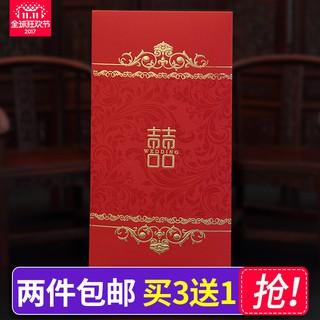 添祥緣 歐式結婚紅包 創意個性千元喜字紅包袋利是封婚禮婚慶用品