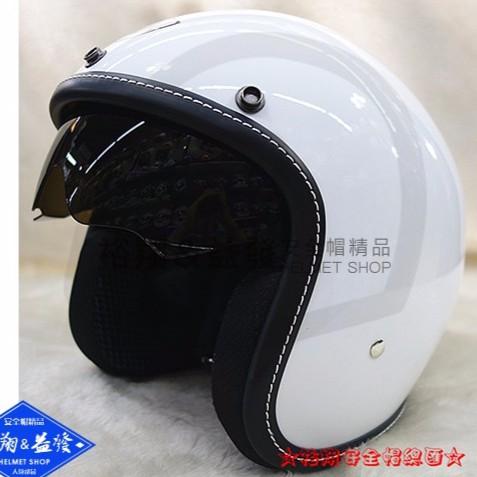 《裕翔》THH T383A+ 383 素色 白色 內藏片 三扣 騎士帽 3/4罩 安全帽