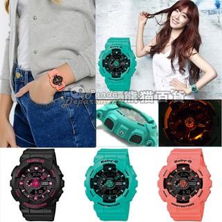 CASIO G-SHOCK Baby-G GA-100 BA-111-1A/3A/4A2運動電子手錶西歐多功能手錶