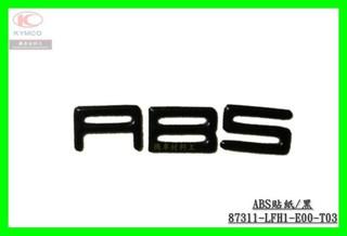 《機車材料王》光陽 黑色 ABS貼紙 ABS標誌 車身貼紙 前土除貼紙 黑 LFH1 ABS 雷霆王 G6 新雷霆