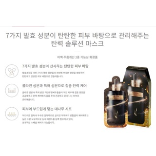 韓國 AHC時空膠原蛋白面膜現貨 新貨到