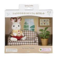 【合川玩具】森林家族 可可兔爸爸生活沙發組