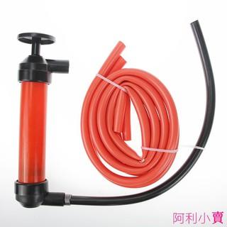 汽車手動抽油器專用油泵吸油器抽油管換水器車用汽油柴油備用油箱