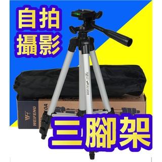 ~鋁合金手機相機三腳架~超輕巧多 架 桿另售 器手機支架 架相機支架懶人支