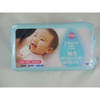 嬌生 嬰兒 純水 濕紙巾