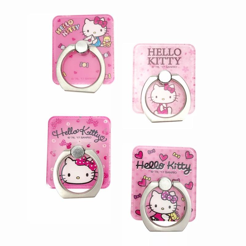 【現貨免運】Hello Kitty指環支架