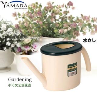 日本進口澆花壺澆水壺 灑水壺 澆花水壺長嘴 園藝灑水壺花灑水桶