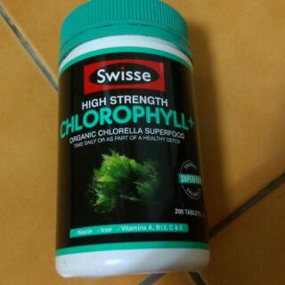 Swisse chlorophyll+ 葉黃素 200錠裝