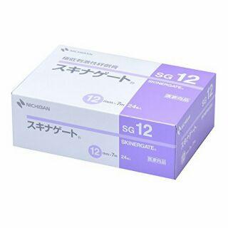 凱莉絲美睫 日本NICHIBAN透氣膠帶(24捲) 醫療用 美睫師專用