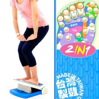 台灣製造足部按摩拉筋板P260-730M腳底按摩器按摩墊多角度易筋板足筋板平衡板美腿機多功能健身板運動健身器材
