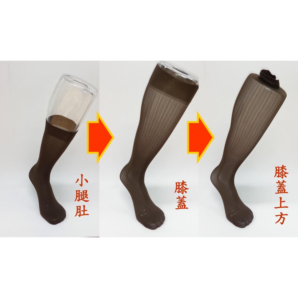 【預購中-聖誕快樂】編號2003 咖啡色/防勾紗/條紋/長絲襪 『小碼可穿』 紳士襪 男絲襪 絲襪