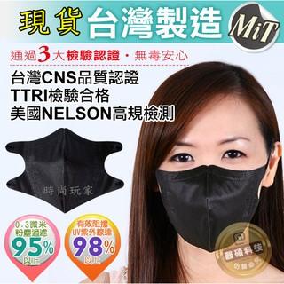製正品藍鷹口罩五層過濾成人黑色SS 幼幼口罩S 兒童口罩3D 口罩藍鷹牌口罩成人立體活性