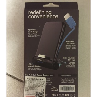 MiLi powet cooper iPhone4 4S iPod 座式行動電源3000mah 座充式充電器