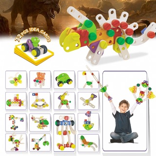 限量X促銷價班恩傑尼100pcs 原木益智玩具 全腦開發 建構玩具 螺絲組裝 木製玩具