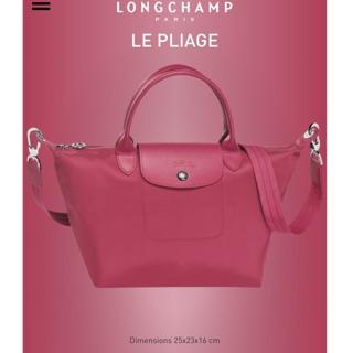 全新Longchamp neo系列S號石榴紅