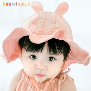 寶貝呵護-寶寶帽子春秋嬰兒遮陽帽女嬰漁夫帽防曬潮萌可愛夏季薄款女童洋氣