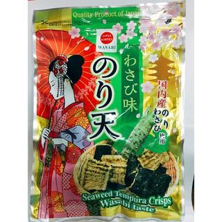 日本進口 丸嘉瀨戶山葵海苔餅乾 135g