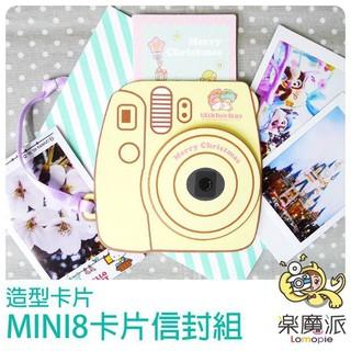『樂魔派』三麗鷗 MINI8 拍立得立體卡片 萬用卡 HELLO KITTY 雙子星 美樂蒂 情人節 禮物