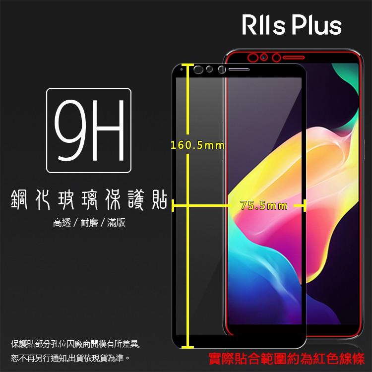 OPPO R11s Plus CPH1721 滿版 鋼化玻璃保護貼/全螢幕/9H/鋼貼/鋼化貼/玻璃貼/滿版貼/耐磨
