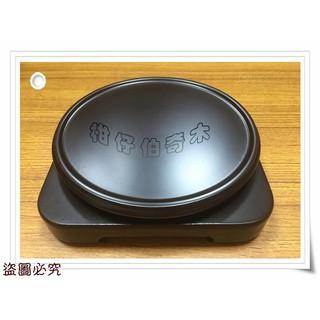 衝評價台灣製造實木款旋轉盤底座/藝品最愛%23聚寶盆