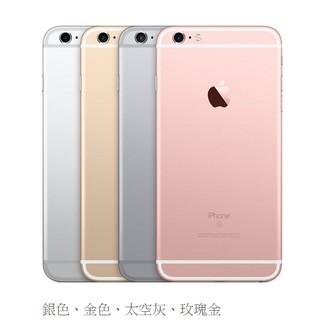 【128GB】蘋果Apple iPhone 6s Plus智慧型手機(5.5吋)
