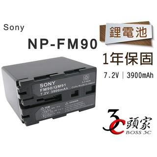 一年保固 Sony NP-FM90 QM91 91D電池 TRV950 PC6 PC8 PC9【3C頭家】