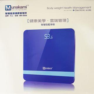 Munakami 智慧晶漾健康管理秤 MK-0606(免運)