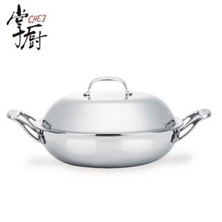 《掌廚》七層複合金36cm中華鍋 KL-36W
