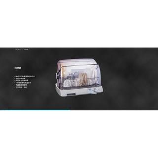 【NO.1 冠軍家電】全新 Panasonic 國際牌 FD-S50F / FD-S50SA 烘碗機